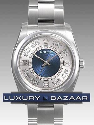 Rolex Oyster perpetual (SS/ Silver - Blue center - Arabic numbers/ SS)