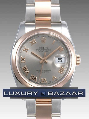 Oyster Perpetual Datejust 36mm 116201 stro