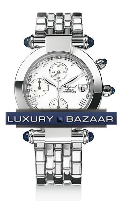 Сколько стоит шопард часы