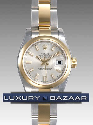 Oyster Perpetual Lady-Datejust 26 Domed Bezel 179163 sso