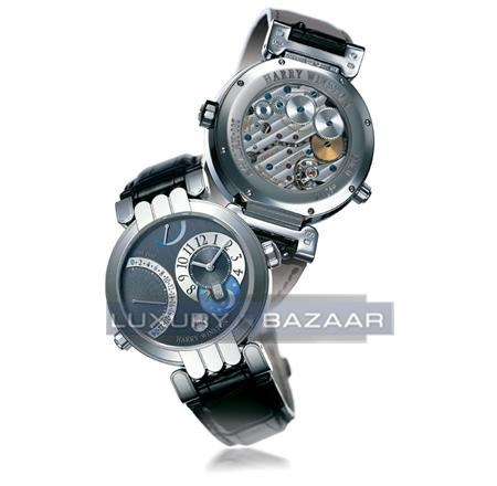 Harry Winston Premier Excenter Timezone (WG/ Silver /Leather)