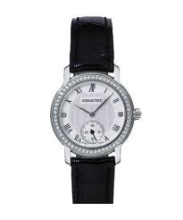Jules Audemars Ladies Small Seconds 77209BC.ZZ.A001CR.01