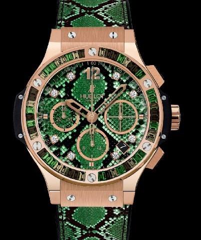 Boa Big Bang Green 341.PX.7818.PR.1978