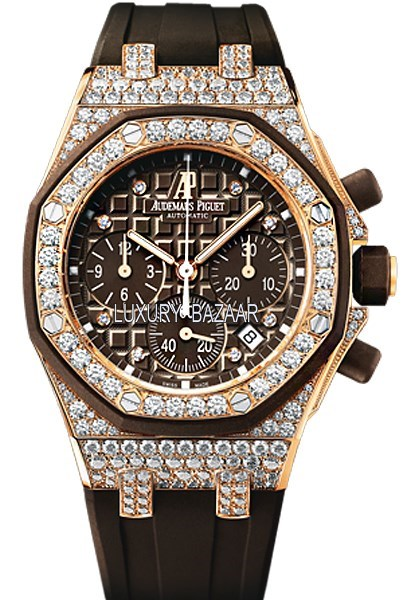Royal Oak Offshore Ladies (PG-Diamonds / Brown / Rubber)