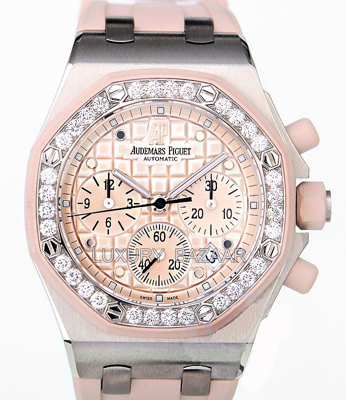 Royal Oak Offshore Lady 26048SK.ZZ.D082CA.01