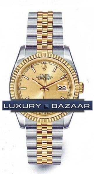 Oyster Perpetual Datejust 36mm Fluted Bezel 116233 chsj