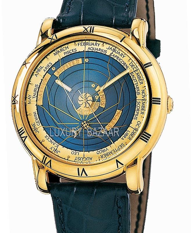 Planetarium Copernicus 40mm 831-22