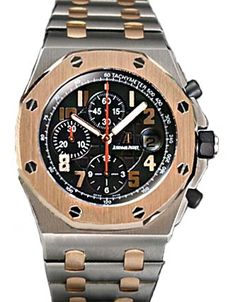 Royal Oak Offshore QE II Cup 2006
