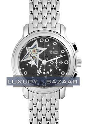 Star Open Star 03.1231.4021/21.M1230