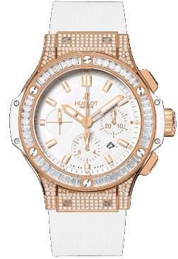 Big Bang Gold White Jewellery 301.PE.2180.RW.0904