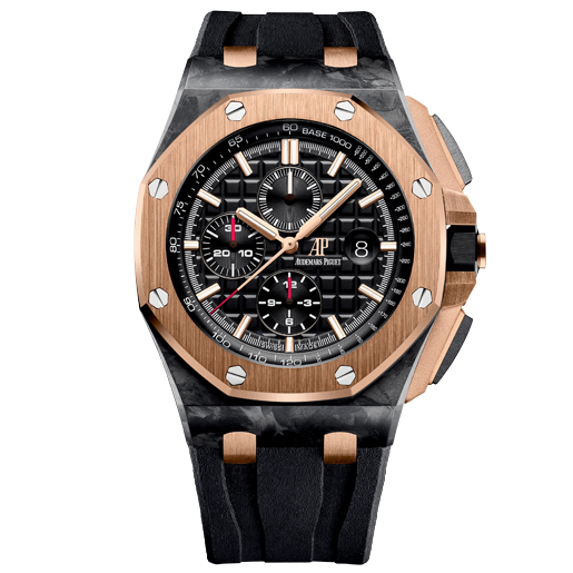 Royal Oak Offshore Chronograph QE II Cup 2016 26406FR.OO.A002CA.01