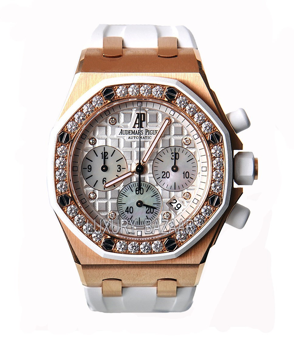 Royal Oak Offshore Ladies 26048OK.ZZ.D010CA.01