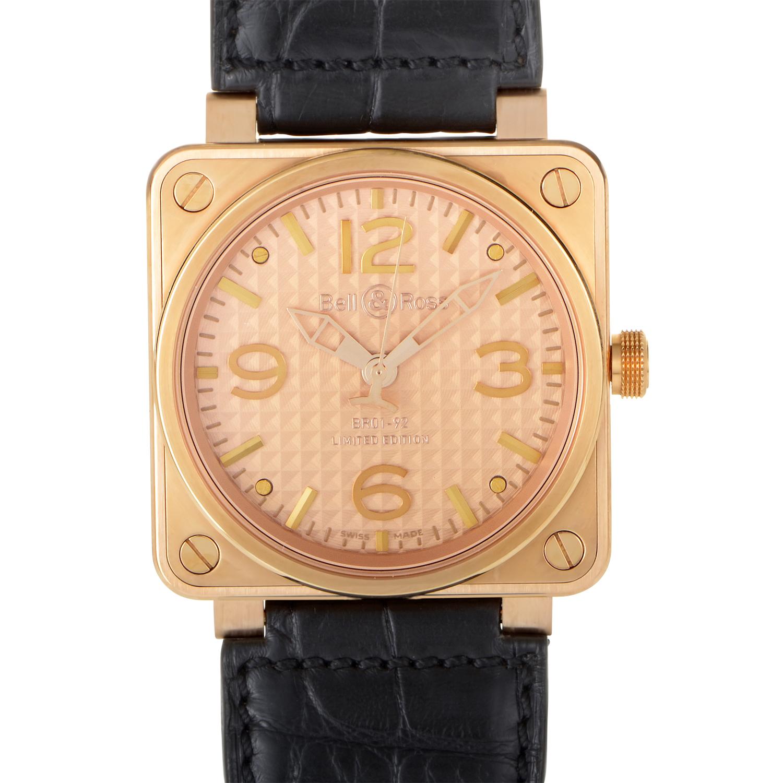 BR01-92 Ingot Rose Gold