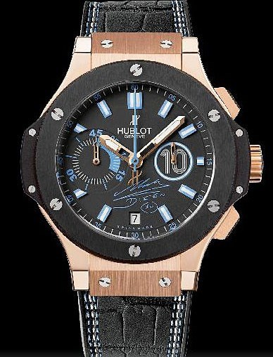 Big Bang Gold Ceramic Maradona 2 318.PM.1190.GR.DM10