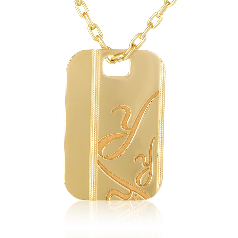 Women's 18K Yellow Gold Chain &