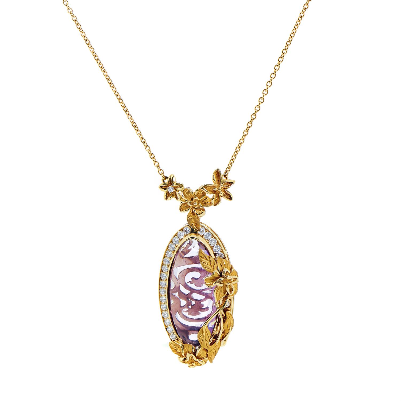 Emperatriz Cascada Medium Gold Gemstone Pendant Necklace