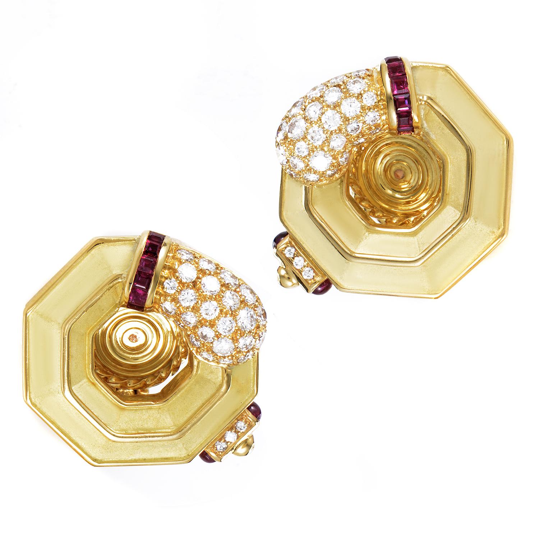 Chaumet Women's 18K Yellow Gold Diamond & Ruby Clip-on  Earrings