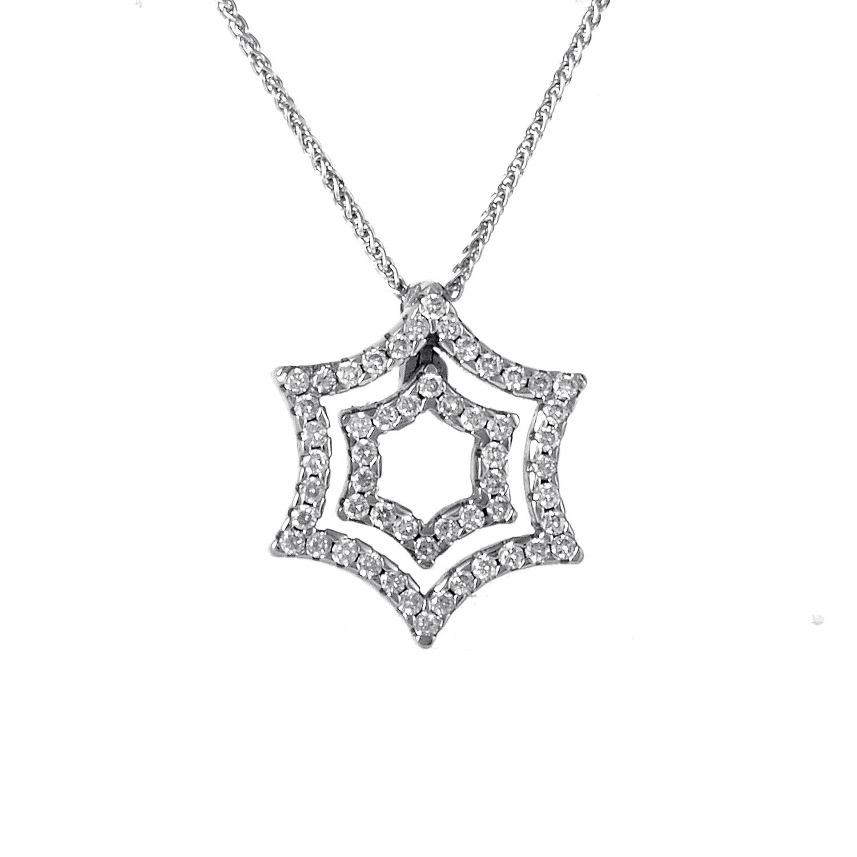 18K White Gold Diamond Star Pendant Necklace 81448039