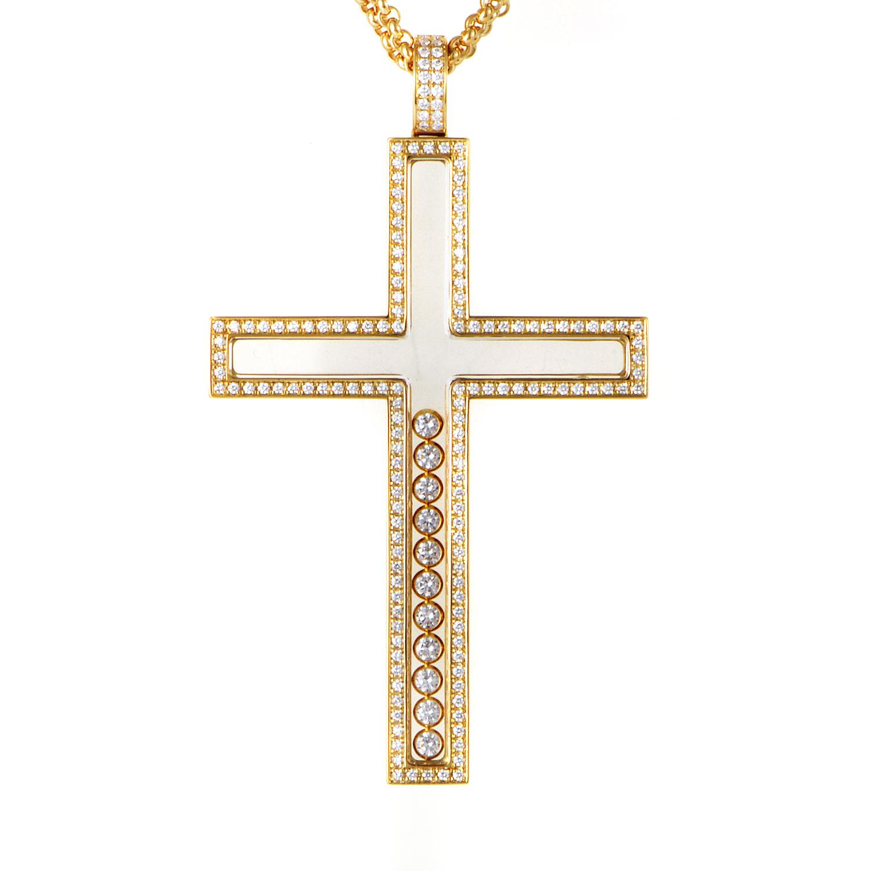 Happy Diamonds 18K Yellow Gold Cross Pendant Necklace 796314-0001