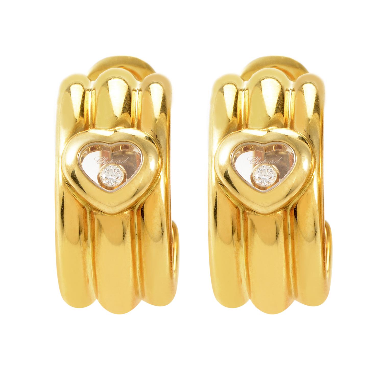 Happy Diamonds 18K Yellow Gold Heart Hoop Earrings 84/2042-20