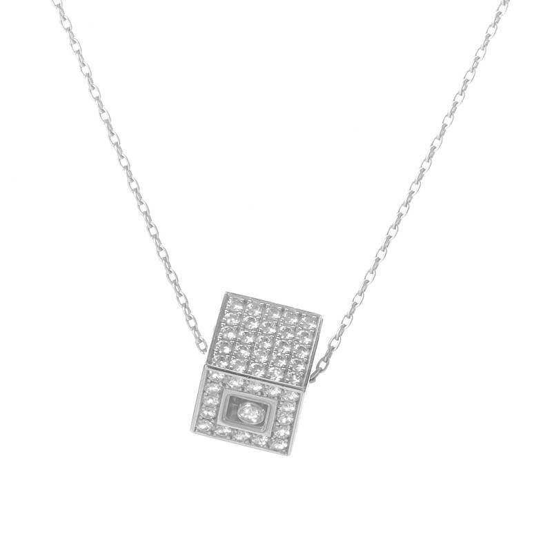 Happy Diamonds 18K White Gold Diamond Pave Cube Pendant Necklace