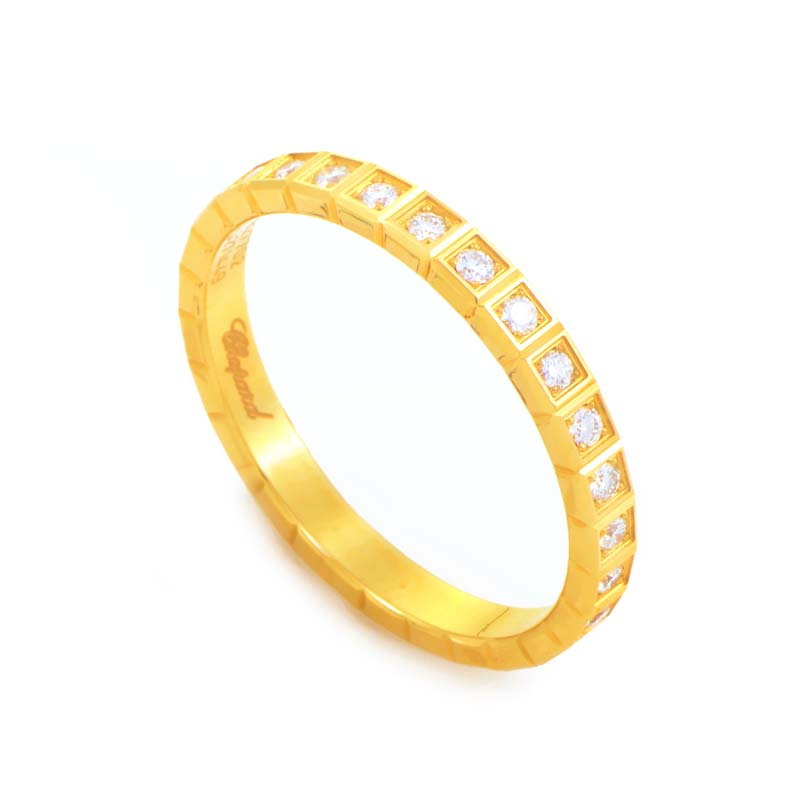 Ice Cube 18K Yellow Gold Diamond Band Ring