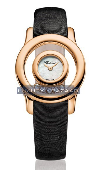 Happy Diamonds Icons Ladies Watch 209177-5002