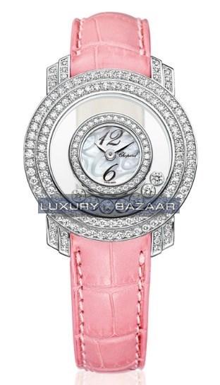 Happy Diamonds Icons Ladies Watch 209245-1001