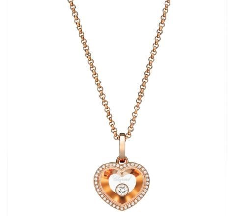 Happy Diamonds  Heart  Floating Diamond Set 18K Rose Gold Pendant Necklace