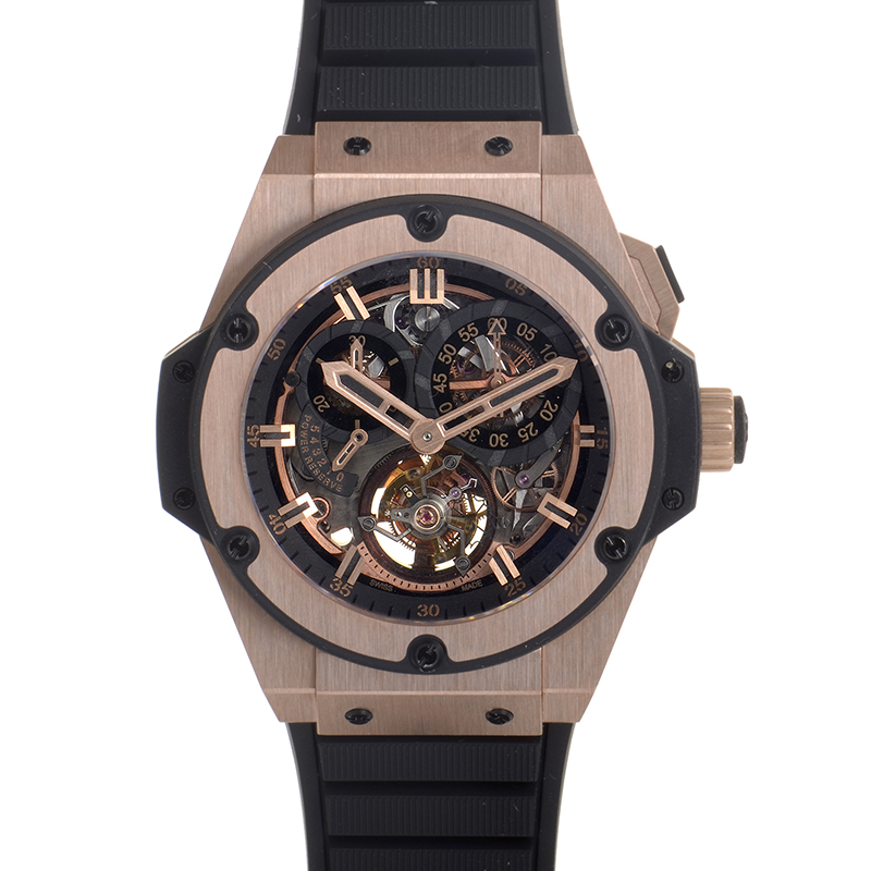 King Power Gold Tourbillion 708.PX.0180.RX