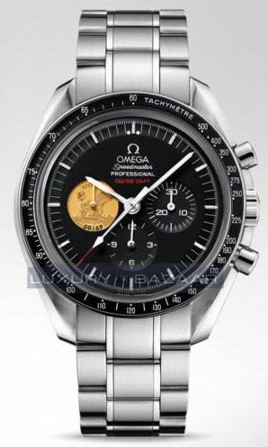 Speedmaster Professional Apollo 11 311.90.42.30.01.001