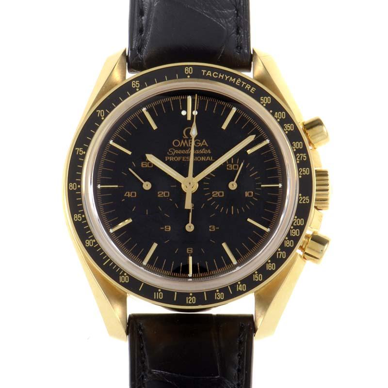 Speedmaster Professional Watch 3695.50.31