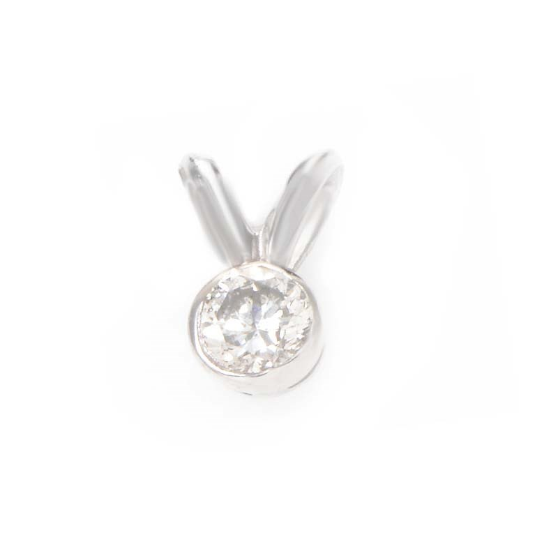 Petite 14K White Gold Diamond Pendant