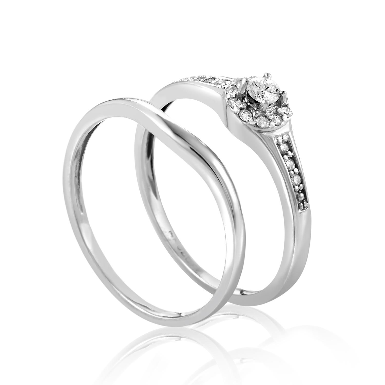 14K White Gold Bridal Diamond Ring Set BR1025W