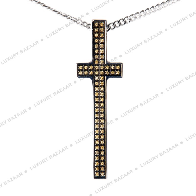 Silver and Citrine Cross Pendant