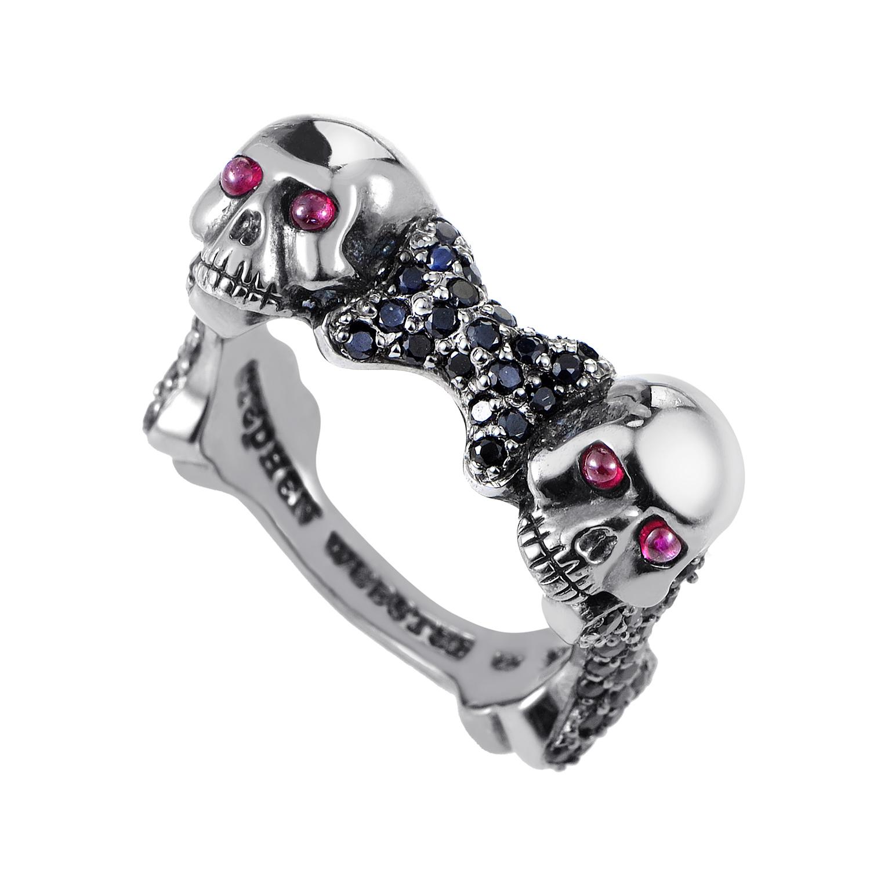 Skull & Bones Silver Double Headed Skull Gemstone Band Ring
