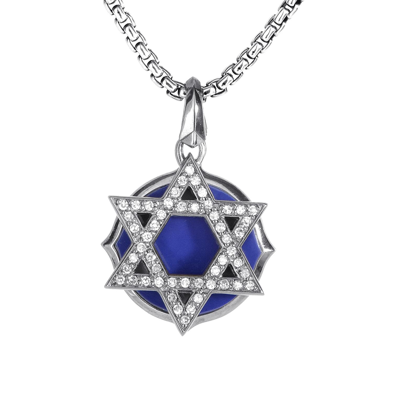 No Regrets Silver Diamond & Lapis Star of David Pendant Necklace