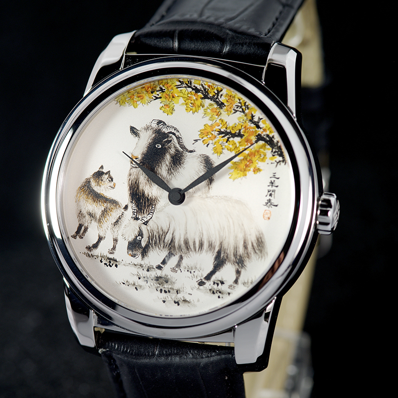 Three Yangs Bring Bliss Inner Snuff Bottle Watch SG3732-SYKT