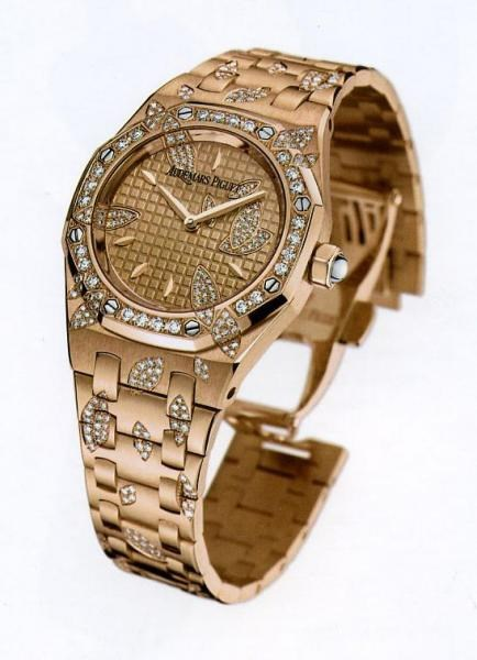 Royal Oak Lady 67616OR.ZZ.1234OR.01