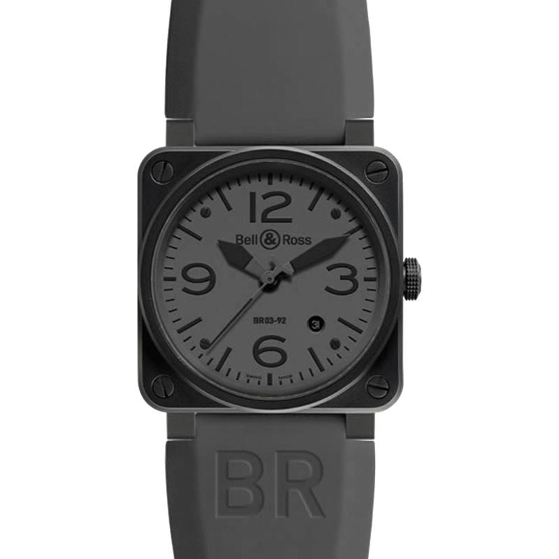 BR-03 92 Ceramic Commando
