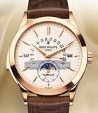 Patek Philippe Triple Complication 5216R-001