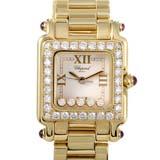 Chopard Happy Sport II Diamond Watch 276851-0005